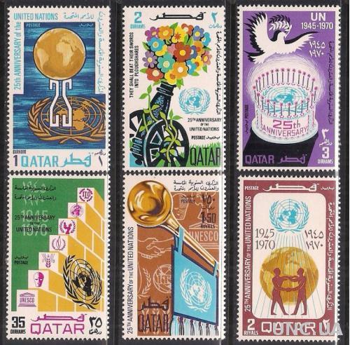 КАТАР 1970 СЕРИЯ MNH 20 ЕВРО