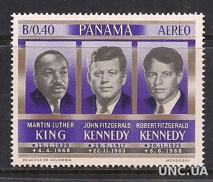 ПАНАМА авиапочта КЕННЕДИ 1968 MNH 13 ЕВРО