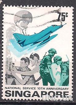 СИНГАПУР АВИАЦИЯ 1977 4,8 ЕВРО