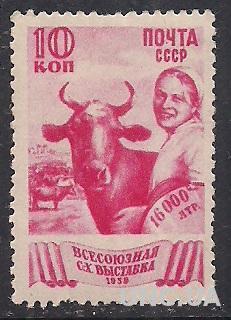 СССР 1939 СЕЛЬХОЗ ВЫСТАВКА №591(1)  гребень **