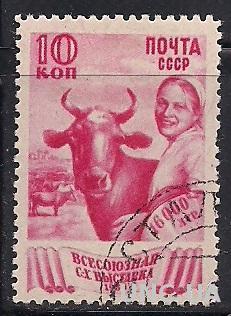 СССР 1939 ВЫСТАВКА В МОСКВЕ ЛИН. РАСТР ВР