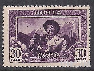 СССР 1941 КИРГИЗИЯ ГРЕБЕНЬ. №706А 1600 РУБ**