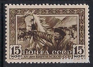 СССР 1941 КИРГИЗИЯ ЛИН. №705 1600 РУБ**