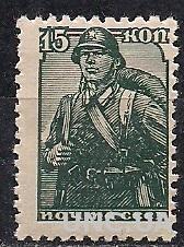 Марка старинная СССР 1947 №1055 **