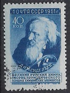 СССР 1956 УЧЕНЫЕ № 1549(2) 24000 РУБ РАСТР ГР!!