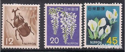 ЯПОНИЯ  1966/71 ФЛОРА ФАУНА MH/MNH 4.7 ЕВРО