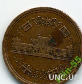 10  иен  1978 год Япония