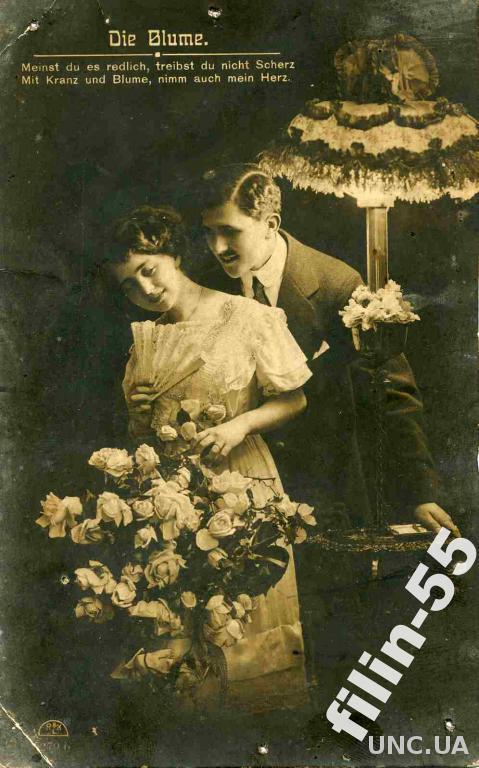 1947год Австрия фотооткрытка с маркой Ф.Йозифа