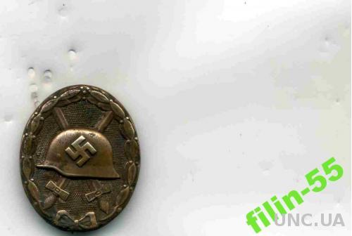 За ранение Германия оригинал без реставрации