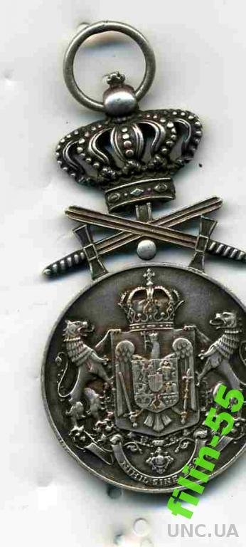 За верную службу 2 ст серебро   Румыния