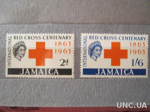 БРИТ. КОЛОНИИ . ЯМАЙКА.1963. КРАСНЫЙ КРЕСТ.*