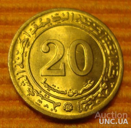 Алжир 20 сентим - 1972 UNC (24)