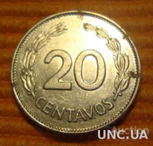 Эквадор 20 сентаво - 1966 KM#77.1c (60)