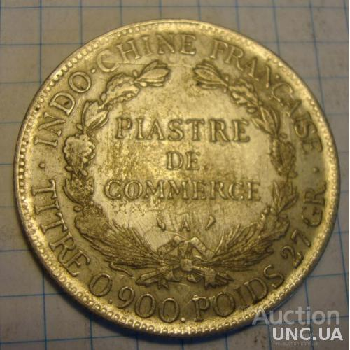 Индо-Китай Французский 1 пиастр - 1926 (копия)
