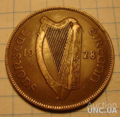 Ирландия 1 пенни - 1928 (С)