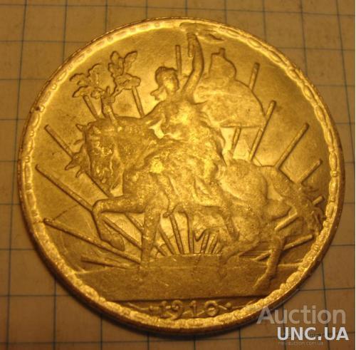 Мексика 1 песо - 1910 (копия)