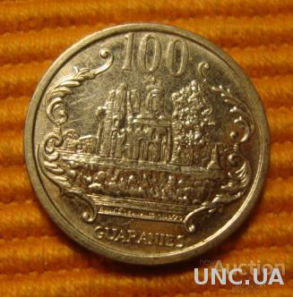 Парагвай 100 гуаран - 2006 (63)