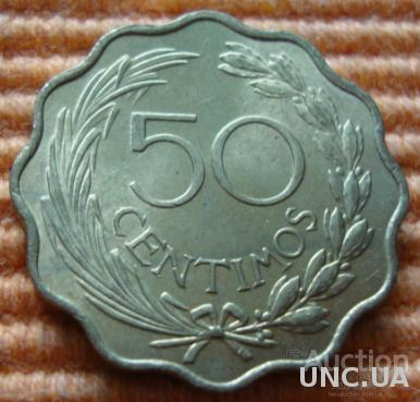 Парагвай 50 сентимос - 1953 (64)