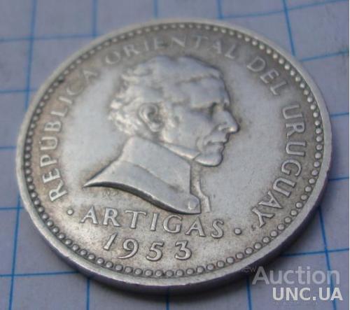 Уругвай 10 сентимо - 1953 (58)
