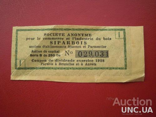 Бельгія купон облігації 1928 рік 250 франків.