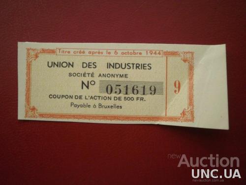 Бельгія купон облігації 1944 рік 500 франків.