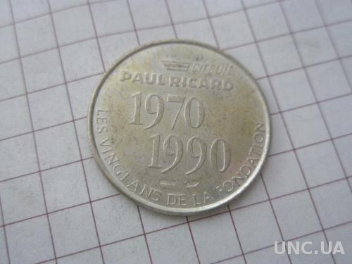 Франція, 20 років фонду Поль Рікар (срібло).