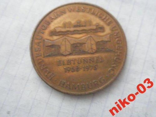 Медаль, Німеччина, Гамбург 1975 рік.