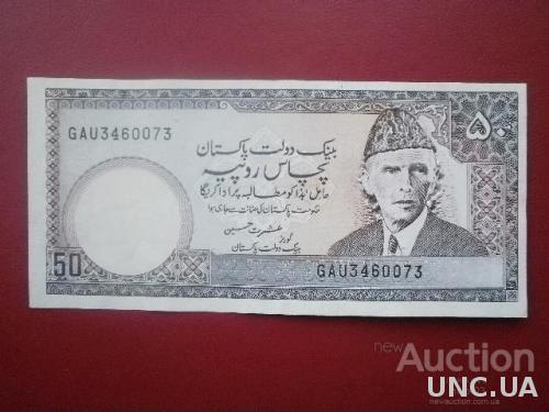 Пакистан 1986 рік 50 рупій.
