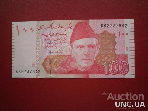 Пакистан 2015 рік 100 рупій UNC.