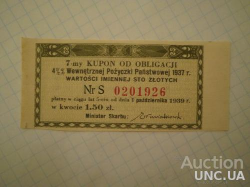 Польща купон облігації 1937 рік 1,50 злотого.