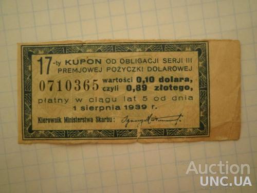 Польща купон облігації 1939 рік 0,10 долара або 0,89 злотого.