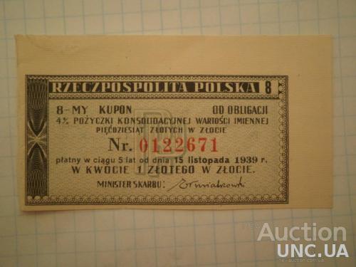 Польща купон облігації 1939 рік 1 злотий.