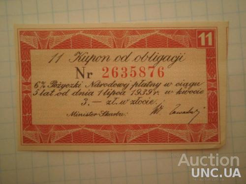 Польща купон облігації 1939 рік 3 злотих.
