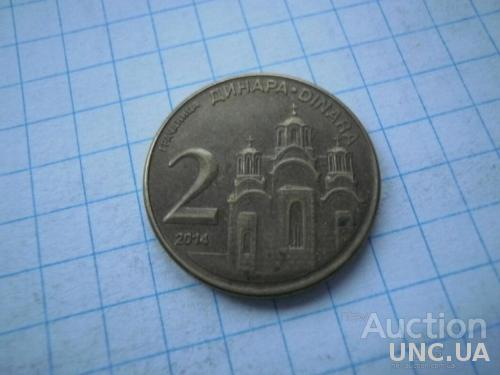 Сербія 2014 рік 2 дінари.