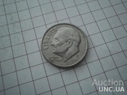США 2007 рiк (Р) 10 центів.