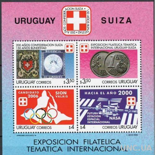 """Уругвай-1998 выставка """"Колония Суиза"""". Блок"""