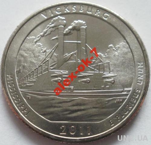 США 25 центов Vicksburg - Виксбург 2011