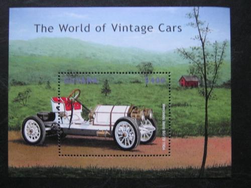 авто автомобили машины транспорт гайана т1