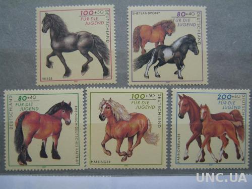 германия лошади фауна
