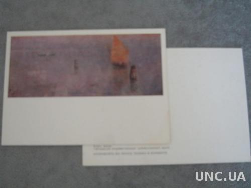 открытки поленов венеция