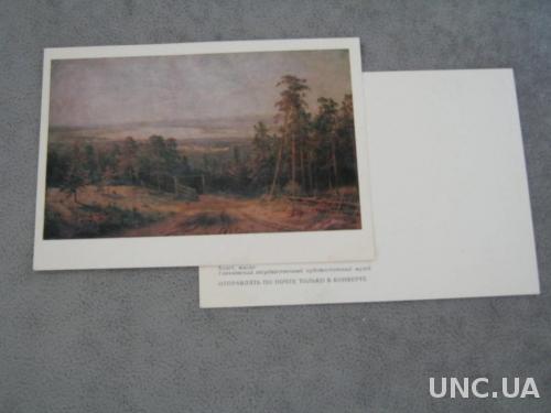 открытки шишкин кама близ елабуги