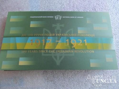 Набір у сувенірній упаковці `До 100-річчя подій Української революції 1917 - 1921 років`