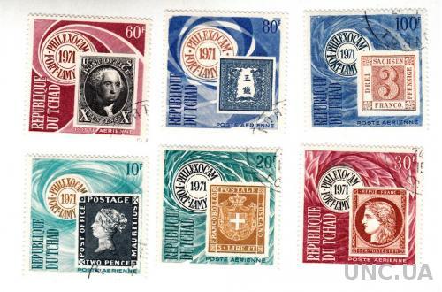1971 Чад Mi №342-347 Почтовые марки