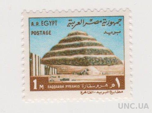 1973 Египет №608Y(Michel) Стандарт**