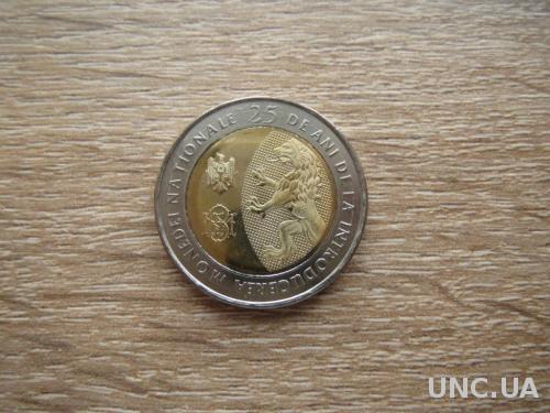 Молдова 10 леи 2018 юбилейные 25 лет института национальной валюты