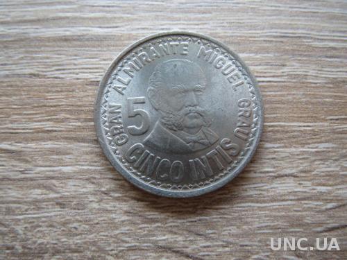 Перу 5 интис 1987