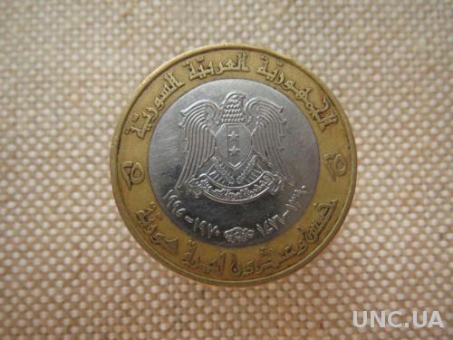 Сирия 25 фунтов 1995