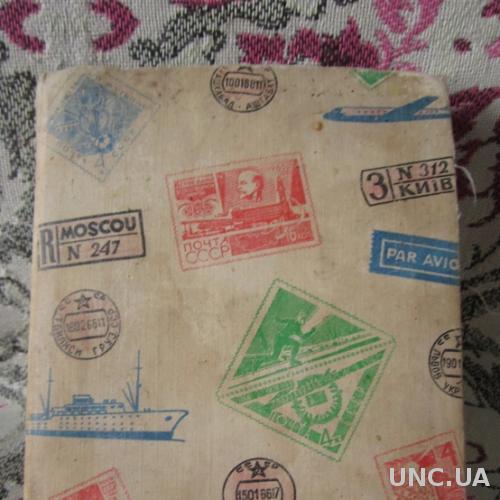 Марки Кубы 178 шт. +альбом в подарок