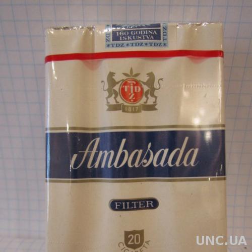 Сигареты Ambasada Хорватия Загреб запечатанные 20шт.