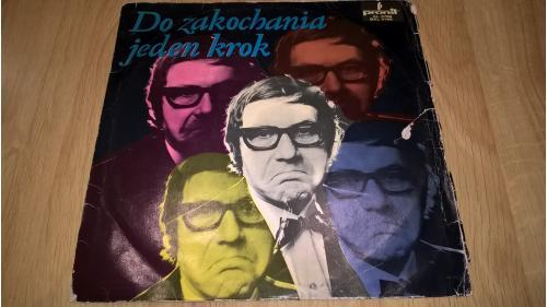 Andrzej Dąbrowski  (Do Zakochania Jeden Krok) 1972. (LP). 12. Vinyl. Пластинка. Poland.